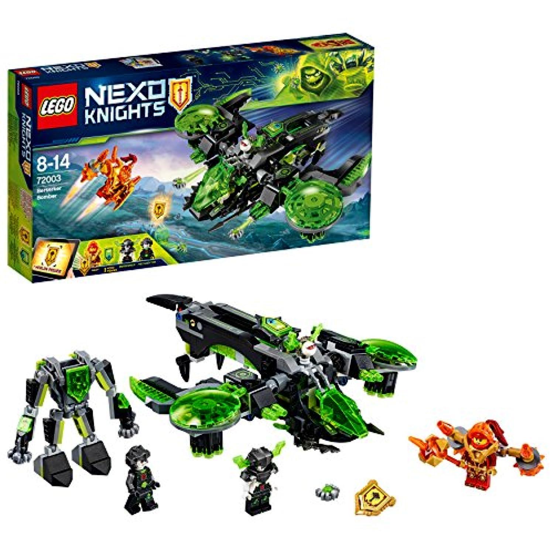 【Amazon.co.jp限定】レゴ(LEGO) ネックスナイツ ベルセルク?ボマー 72003