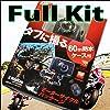 【KENKOトキナー】AEE MAGICAM モーターサイクルパッケージフルハイビジョンデジタルムービー SD19FKT 防水ケース付