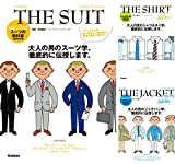 メンズ ファッション メンズファッションの教科書シリーズ