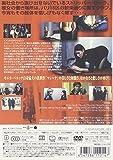 ストリッパー パリ18区 [DVD] 画像