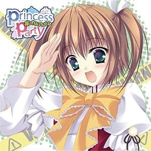 Princess Party Vocal Album
