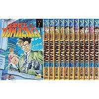 企業戦士YAMAZAKI 全12巻完結(ジャンプコミックス) [マーケットプレイス コミックセット]