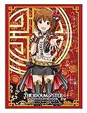 ブシロードスリーブコレクションHG (ハイグレード) Vol.1244 アイドルマスター プラチナスターズ 『萩原雪歩』