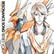 TVアニメ「 スカーレッドライダーゼクス 」 レゾナンスソングシリーズ Vol.3