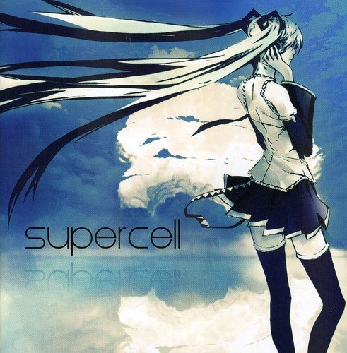 supercell (通常盤)