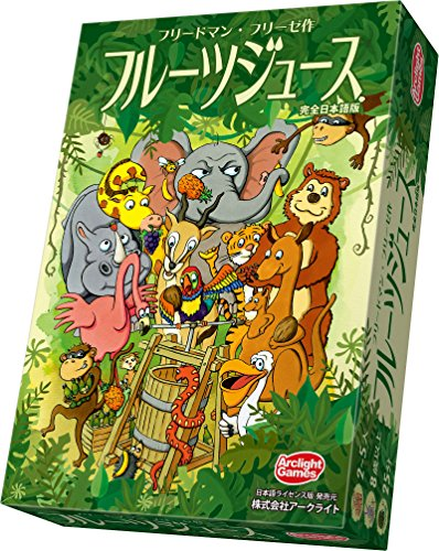 フルーツジュース 完全日本語版