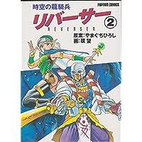 Amazon.co.jp: 本