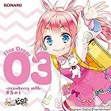 ひなビタ♪ Five Drops 03 -strawberry milk- 芽兎めう(めうめうぺったんたん!!)