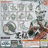 ガシャポン ウルトラ怪獣墨絵スイング 2 10種コンプセット
