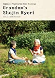Grandma's Shojin Ryori - Japanese Vegetarian Home Cooking (English Edition)
