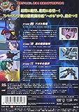 スーパーロボット大戦OG ディバイン・ウォーズ 4 [DVD]
