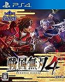 コーエーテクモ the Best 戦国無双 4 - PS4