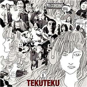NHK「街道てくてく旅 山陽道~大宰府から平城京へ」サウンドトラック