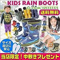 [ZheYe] レインブーツ キッズ グロリア アップテンポ 長靴 女の子 長靴 男の子 長靴 ジュニア 長靴