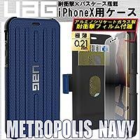 アルミノシュケートガラスフィルム付き URBAN ARMOR GEAR iPhone X(5.8インチ) 対応ケース Metropolis 手帳型 【日本正規代理店品】 UAG-IPHXF-CB(コバルト)