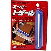 清水製作所 包丁研ぎ 角度 固定ホルダー スーパートゲール 日本製