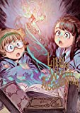 【TRIGGER】リトルウィッチアカデミア ブルーレイ (豪華特典同梱) [Blu-ray]