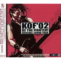 THE KING OF FIGHTERS 2002 オリジナル・サウンド・トラックス