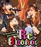 Blu-ray Disc.Buono!ライブ2011winter 〜Re;Buono!〜
