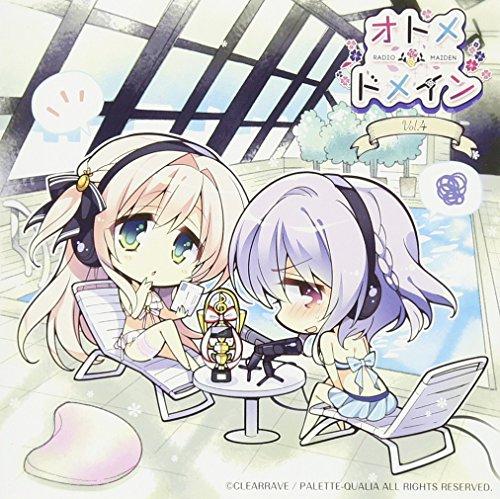 ラジオCD「オトメ*ドメイン RADIO*MAIDEN」 Vol.4