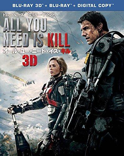 オール・ユー・ニード・イズ・キル 3D & 2D ブルーレイセット(初回数量限定生産/2枚組/デジタルコピー付) [Blu-ray] -