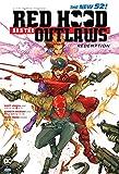 レッドフード&アウトローズ / スコット・ロブデル のシリーズ情報を見る