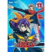 遊☆戯☆王ARC-V TURN-11 [DVD]