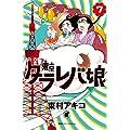 漫画・ラノベ・BL