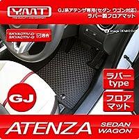 YMT GJ系アテンザ セダン(4WD)ラバー製フロアマット(フットレストカバー無し) -