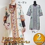 バーラットワンピース/エスニックファッション・アジアンファッション・アラビアン・ペイズリー・インド