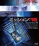 ミッション:15[Blu-ray/ブルーレイ]