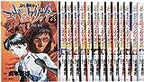 新世紀エヴァンゲリオン コミック 全14巻完結セット (カドカワコミックス・エース)