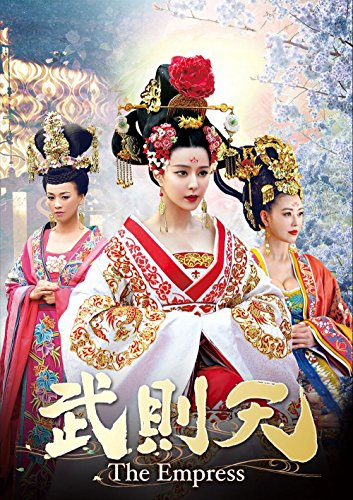 武則天-The Empress- DVD-SET4 -