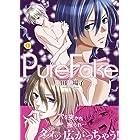 PureFake(合本版) (BLfranc)