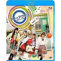 スフィアクラブ Blu-ray vol.1