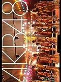 AKB48 NATSUMATSURI HIBIYAYAON Live DVD [ライブDVDは出るだろうけど、やっぱり生に限るぜ!AKB48夏祭り]