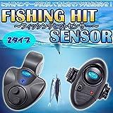 STARDUST フィッシングヒットセンサー 音 LED 音量調整 アタリ 夜 釣り コイ釣り イカ釣り 投げ釣り (Aタイプ) SD-ATBJQ-1