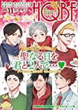HQボーイフレンド クリスマス (F-Book Selection)