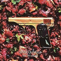 MYTH & ROID「JINGO JUNGLE」の歌詞を収録したCDジャケット画像