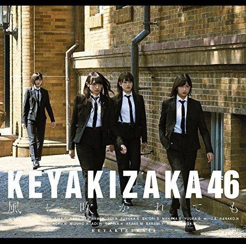 志田愛佳(欅坂46)の画像&動画まとめ!もなの復帰が待ち遠しい!今こそ見たい可愛い画像と動画を厳選の画像