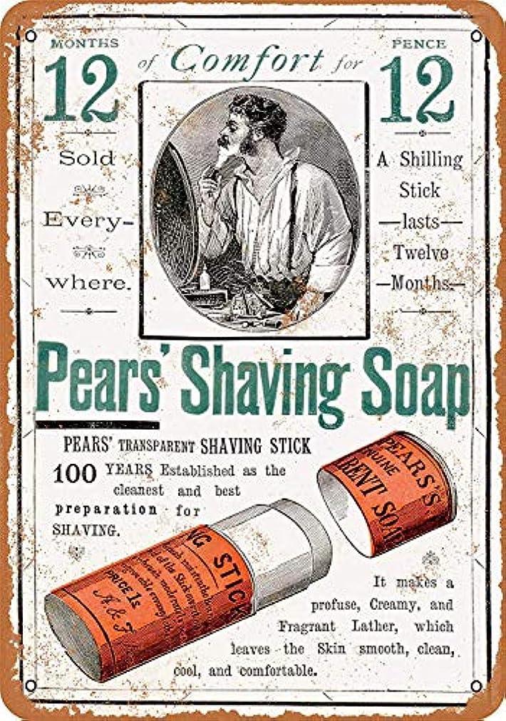 心理学靄プレゼントShimaier 壁の装飾 ブリキ 看板メタルサイン 1884 Pears' Shaving Soap ウォールアート バー カフェ 30×40cm ヴィンテージ風 メタルプレート