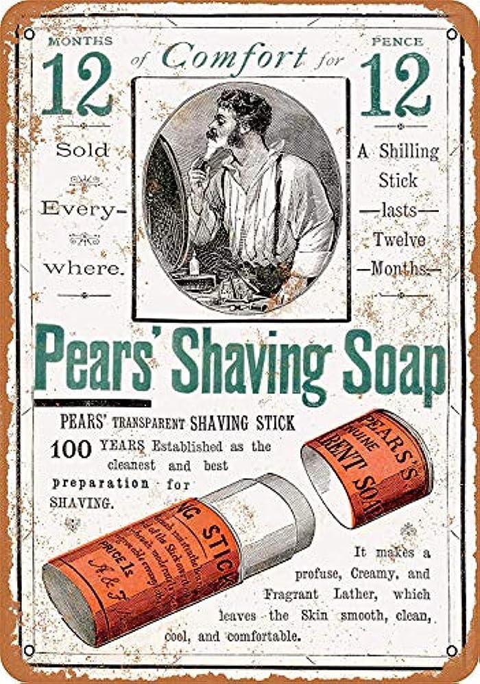 手首すすり泣き増幅Shimaier 壁の装飾 ブリキ 看板メタルサイン 1884 Pears' Shaving Soap ウォールアート バー カフェ 30×40cm ヴィンテージ風 メタルプレート