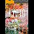 Kyoto Guía de Viaje (Spanish Edition)