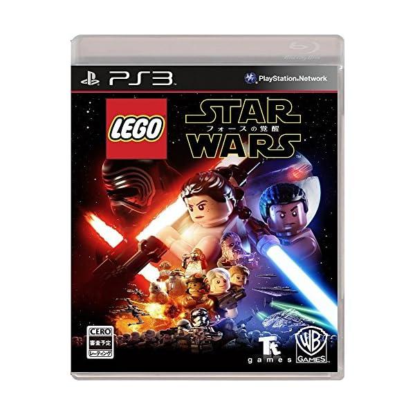 LEGO (R) スター・ウォーズ/フォースの覚...の商品画像