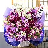 BunBunBee祝!77歳 喜寿の紫「豪華絢爛!おまかせアレンジ」【還暦 古希 喜寿 傘寿 米寿 卒寿 白寿】
