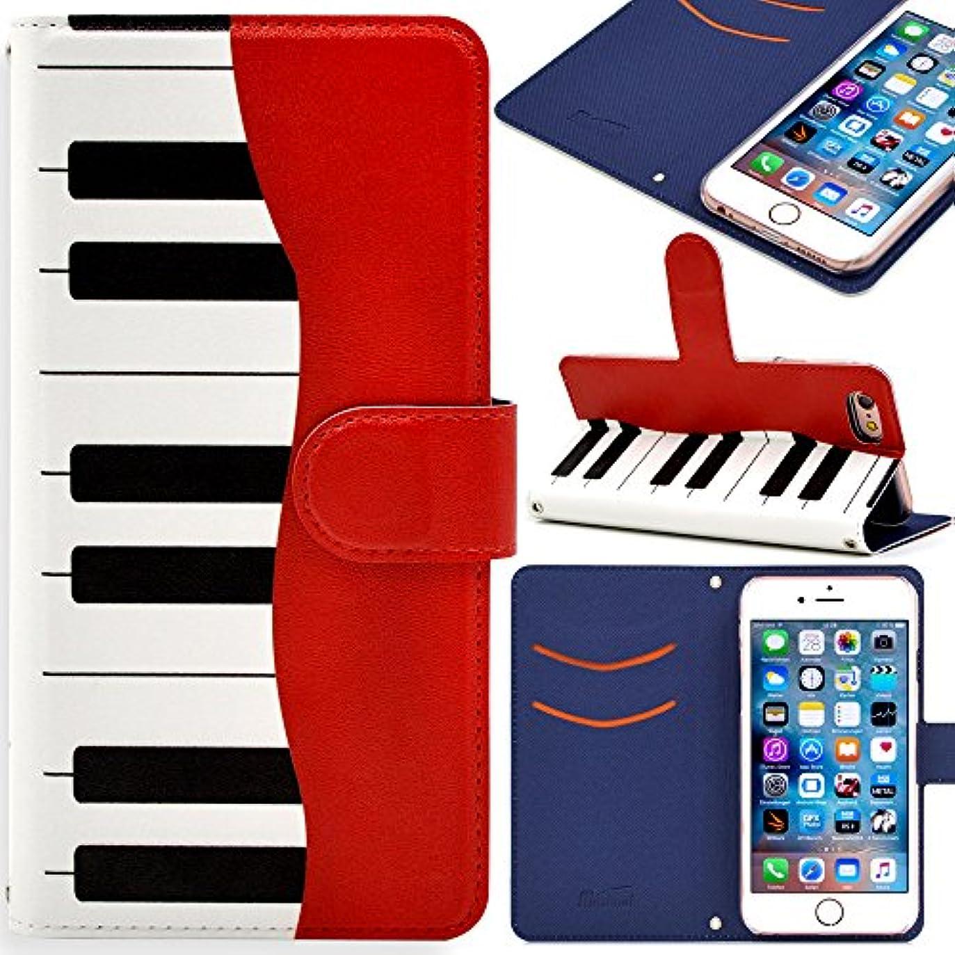 クリークジェーンオースティン吐き出すAndroid One S3 ケース スタンド機能、カードホルダ付き Minisuit series Type I8 レッドピアノ Y01シリーズ
