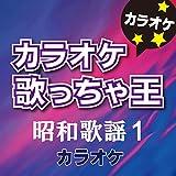 まつり (オリジナルアーティスト:北島 三郎) [カラオケ]