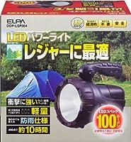 ELPA LEDサーチライト 単3形3本 DOP-LSP004