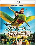 メアリーと秘密の王国 ブルーレイ&DVD(2枚組) [Blu-ray]