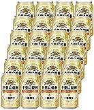 キリン 一番搾り 千葉に乾杯 350ml×6缶×4パック (24本入りケース)